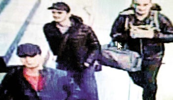 CCTV footage of three men believed to be the Istanbul airport attackers. June 28, 2016.