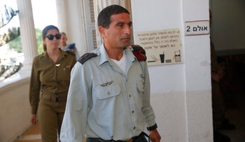 Col. Yariv Ben-Ezra, the outgoing commander of the Hebron Brigade, in court on July 6, 2016.
