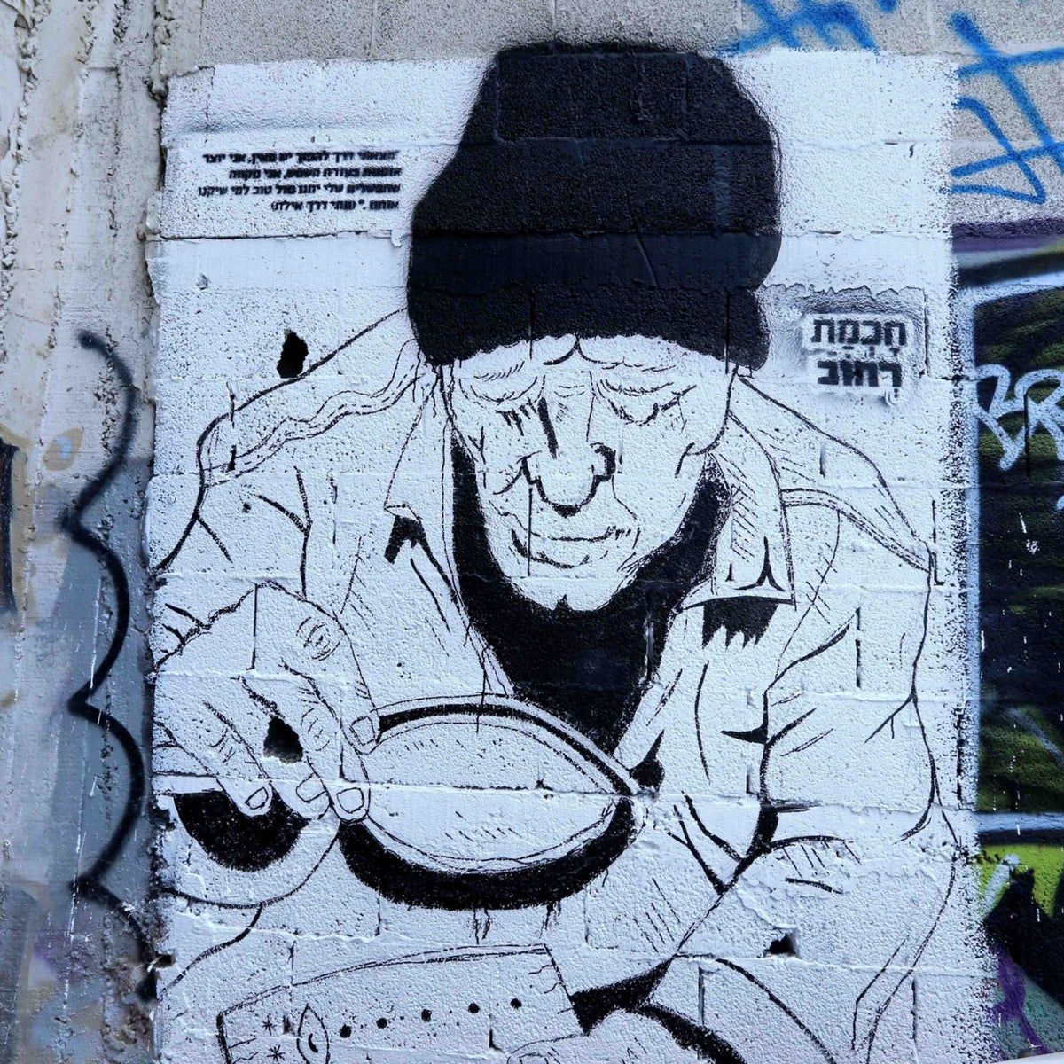 A mural dedicated to Matti, 60-year-old homeless.