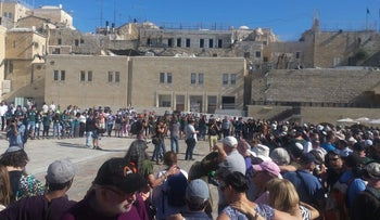 The mixed prayer service held at the Western Wall, July 7, 2016.