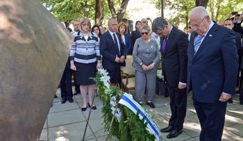 President Reuven Rivlin (right) with his Bulgarian counterpart, Rosen Plevneliev, at the dedication of a memorial on Friday, July 8, 2016 for Bulgaria's rescue of Jews during the Holocaust.