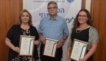 Haaretz's Allison Kaplan Sommer (L) with fellow winners of B'nai B'rith World Center Award for Journalism Recognizing Excellence in Diaspora Reportage, July 7, 2016.