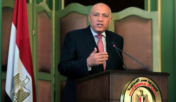 Egyptian Foreign Minister Sameh Shoukry during a news conference at the foreign ministry in Cairo, Egypt, July 13, 2015.