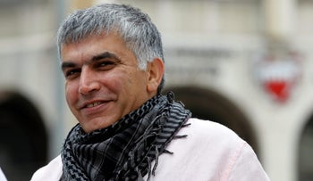 Bahraini human rights activist Nabeel Rajab arrives for an appeal hearing in Manama February 11, 2015.