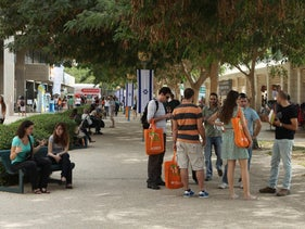 Students at Bar-Ilan University. Chances of Mizrahim attaining a higher education are 2.6 to 3 times lower than for Ashkenazim.