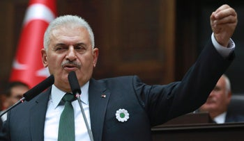 Turkish Prime Minister Binali Yildirim speaks during a meeting at the Grand National Assembly of Turkey in Ankara July 12, 2016.