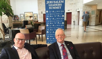 "Roger Helmer and Roger Nuttall sit on a couch at the ""International Leaders Jerusalem Conference"" in Jerusalem. November 2015."