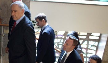 Netanyahu, left, and Harow, right, ahead of a cabinet meeting in 2014.