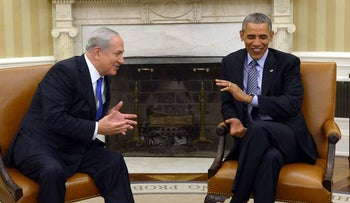 The mood at Netanyahu's White House meeting with Obama was reportedly more jovial than usual.
