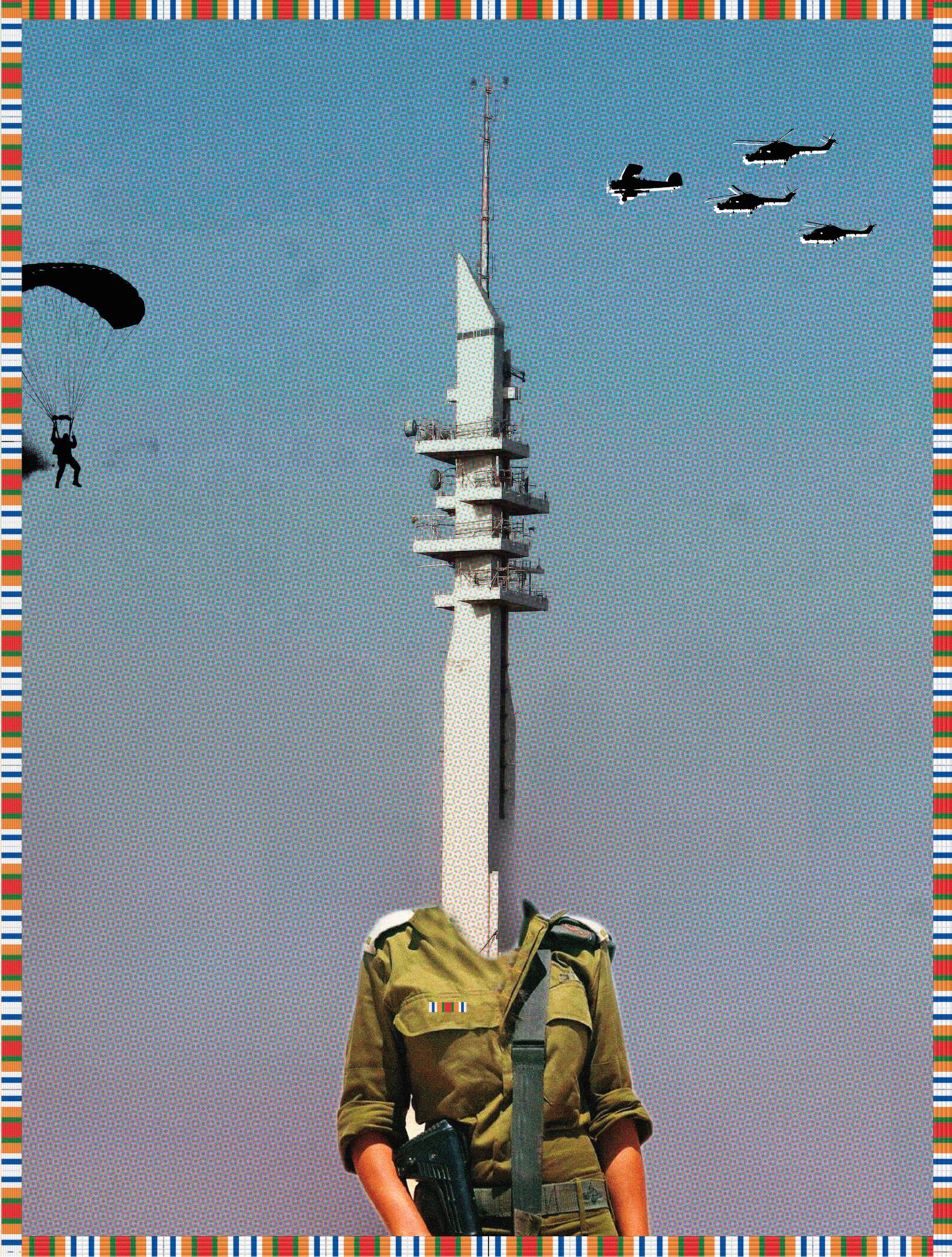 An illustration showing a female soldier with a tower for a head.