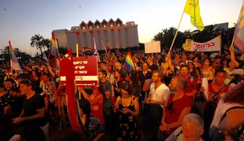 The LGBT protest in Be'er Sheva, July 14, 2016.