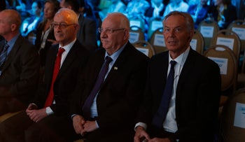From left: Haaretz Publisher Amos Schocken, President Reuven Rivlin and Former British Prime Minister Tony Blair at the Israel Conference for Peace.