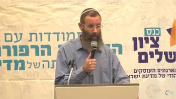 Premilitary academy head Yigal Levinstein at a conference in Jerusalem in July 2016.