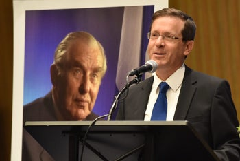 Isaac Herzog speaking in front of a portrait of his father, Chaim, November 11, 2015. The United Nations and the Israeli Mission to the United Nations marked 40 years since Herzog's historic speech against a resolution classifying Zionism as racism. In front of some 400 guests, UN Secretary General Ban Ki-Moon offered remarks, as did Isaac Herzog.