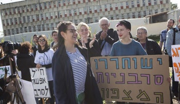 Tair Kaminer and supporters, January 2016.
