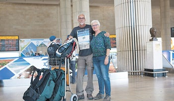 Folkert Wijmenga and Ina Wijmenga at Ben Gurion Airport.
