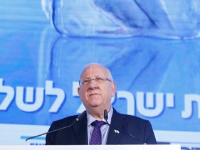 President Rivlin speaking at the annual Israel Conference for Peace, organized by Haaretz.
