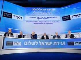 Efraim Halevy, second from right, speaks on a panel at Haaretz's Israel Conference on Peace, Nov. 12, 2015.