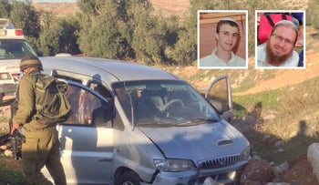 Scene of the shooting attack near Othniel settlement in the West Bank, with inset photographs of the father and son victims, November 13, 2015.