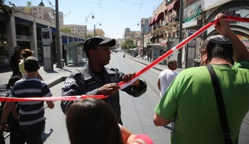Jaffa Street closed off in Jerusalem, after a Palestinian was caught carrying explosives at a light rail station, July 17, 2016.