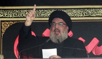 Lebanon's Hezbollah leader Sayyed Hassan Nasrallah addresses his supporters during a public appearance, Beirut, October 24, 2015.