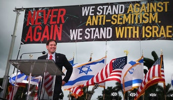 Republican presidential candidate Sen. Marco Rubio speaks at a rally against anti-Semitism and the campaign against Israel's right to exist, November 15, 2015 in Miami Beach, Florida.