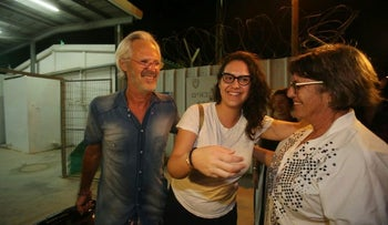 Tair Kaminer freed from IDF prison, July 18, 2016.