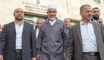 Sheikh Raed Salah, the leader of the northern wing of the Islamic Movement in Israel, at the Jerusalem District Court, November 18, 2015.