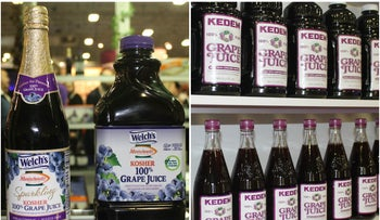A display of Welch's and Kedem's kosher grape juice at Kosherfest. Seacauscus, New Jersey, November 10, 2015.