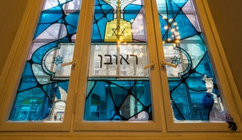 A smashed window photographed in the synagogue in Cottbus, Germany. November 18, 2015.