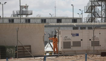 Migrants' detention facility Saharonim in southern Israel, 2016.