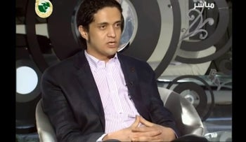 Ashraf Fayadh in an interview with Saudi TV Culture Channel, 2013.