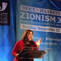 Israel's Deputy Foreign Minister Tzipi Hotovely at the Zionism 3.0: Israel's Place in Tomorrow's World Conference, hosted by Oshman Family JCC and Haaretz, on November 22, 2015 in Palo Alto, California.