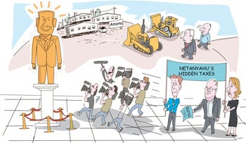 Illustration: TV cameras are turned toward Netanyahu's golden statue; Netanyahu and Bennett sweat over Amona.