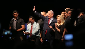 Prime Minister Benjamin Netanyahu and his wife Sara Netanyahu wave at supporters holding a rally at the Tel Aviv Fairgrounds, August 9, 2017,