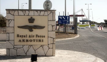 The entrance to the British Royal Air Force base of Akrotiri in Cyprus. October 21, 2015.