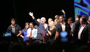 Prime Minister Netanyahu and his wife, Sara, at a Likud rally in Tel Aviv