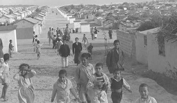A refugee camp in the Gaza Strip, 1956.