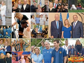 Photos of Sara Netanyahu by the Government Press Office, as of August 2017.