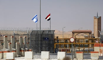 The Israeli and Egyptian national flags flutter together at the Nitzana crossing along Israel's border with Egypt's Sinai Peninsula. November 12, 2015.