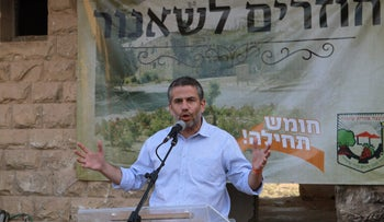 MK Yinon Magal speaking at an outdoor podium at the abandoned settlement of Sa-Nur in the West Bank, July 21, 2015.