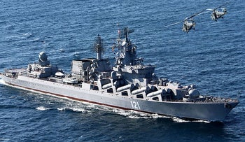 The 'Moksva' cruiser. Russia announced it was sending the war ship to the Latakia area of Syria after Turkey downs a Russian jet it claimed had entered its airspace.