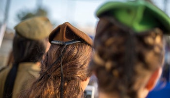 FILE PHOTO: Female Israel Defense Forces' soldiers
