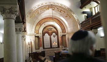 President of the Jewish community in Lisbon waits to be interviewed by The Associated Press at the main Jewish synagogue in Lisbon, Jan. 28, 2015.
