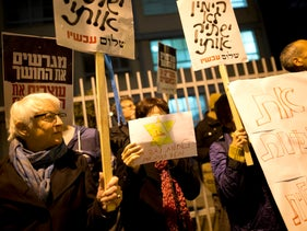 Israelis protest a previous bill that targeted non-profits funded by foreign states, 2015.