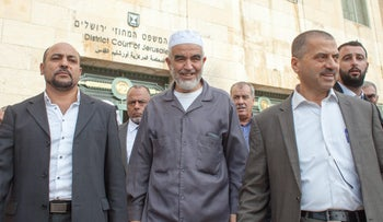 Sheikh Raed Salah, center,  outside the Jerusalem District Court in 2015.