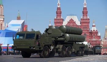 An archive photo of the Russian S-400 air-defense missile systems, making their way through the Red Square, 2013.