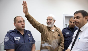 Raed Salah in the Rishon Letzion Magistrate's Court on August 15, 2017