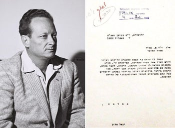 Yigal Allon and a 1969 letter requesting a smaller budget for his apartment's furniture.