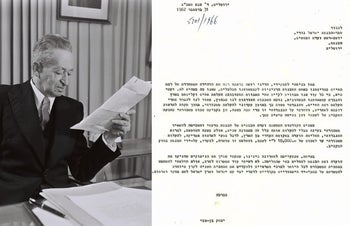 President Yitzhak Ben-Zvi and a 1962 letter resisting an increase in his salary.